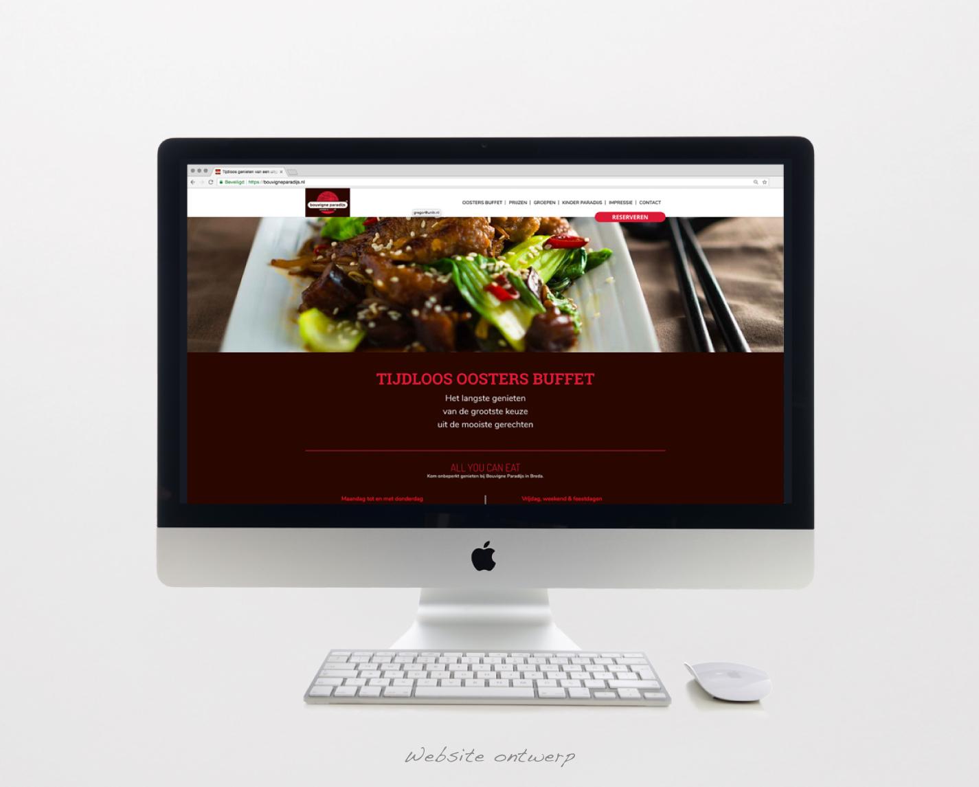 Website realisatie Utrecht