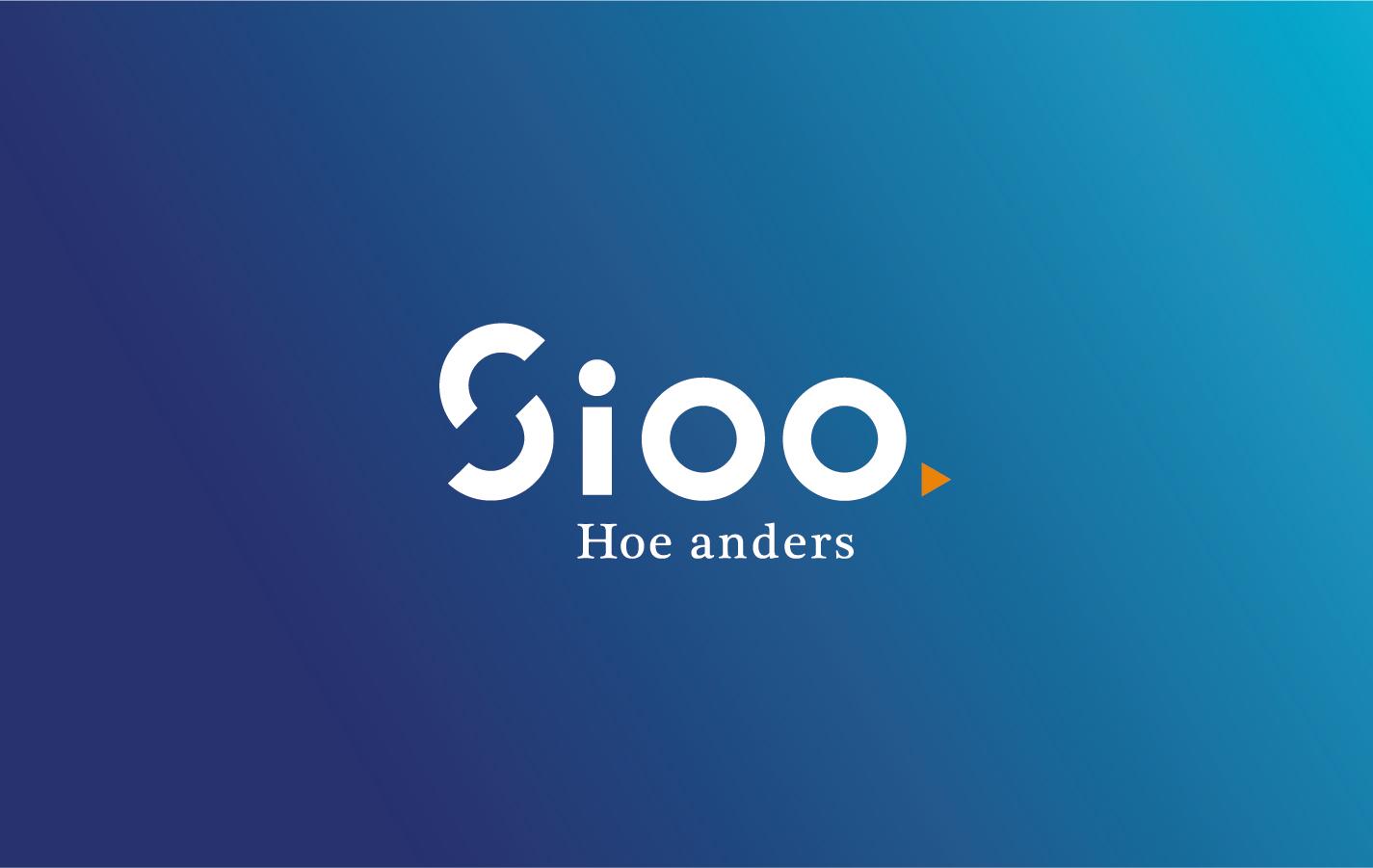 UnitR-Sioo Logo ontwerp Reclamebureau Utrecht Corporate Identity ontwerp